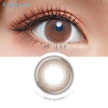 Прямые коричневые контактные линзы для глаз, 10 линз