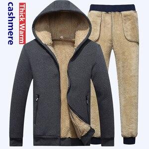 Image 1 - Ensemble de survêtement épais chaud pour homme, survêtement masculin, sweater à capuche cachemire, XS 4XL
