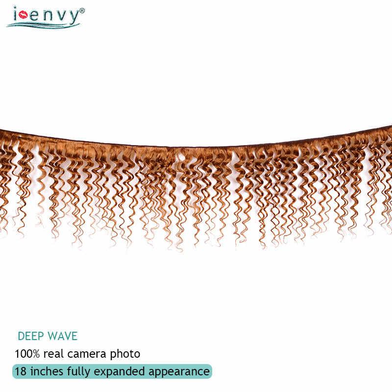 Aku Iri Rambut Pirang Gelombang Dalam Bundel Brasil Rambut Menenun dengan Warna 30 Satu Bundel 1/3/4 Pcs rambut Manusia Tenun Non Remy