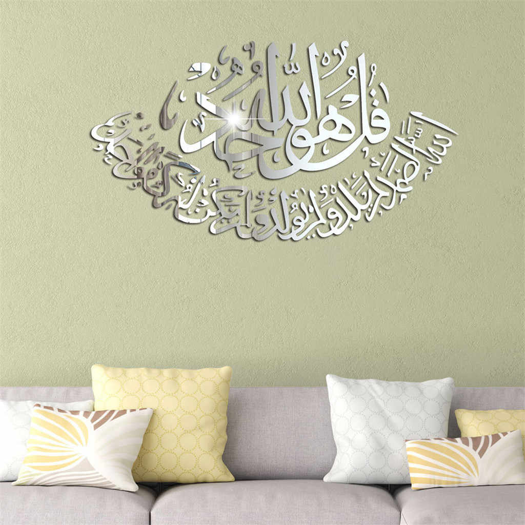 Коран Ислам Шахада Аллах Рабочий стол, исламский PNG | HotPNG | 1024x1024
