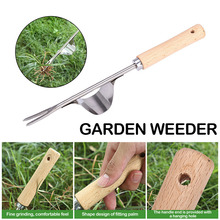 1PC Garden Weeder Tool Lawn Sturdy Digging Puller Hand Weeding Effective Easy Apply Trimming Removal Grass puller Long Handle