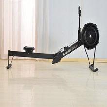 Maszyna rzędowa powietrze kryty Rower maszyna do wiosłowania sprzęt do ćwiczeń w domu odporność na wiatr siłownia sport