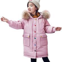 Пуховик для девочек; Длинная зимняя одежда с капюшоном; мягкая теплая детская верхняя одежда с вышивкой и меховым воротником