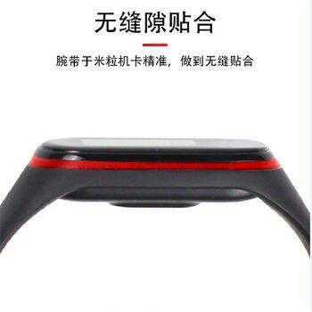 Ремешок силиконовый для Xiaomi Mi band 4