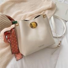 Роскошная женская сумка с цветным ремешком ведро из искусственной