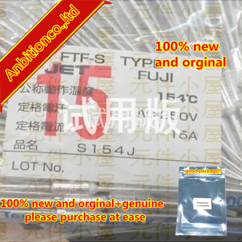 10pcs 100% New And Orginal FUJI Thermal Fuse 15A 154 ° 154 ° C 250V In Stock