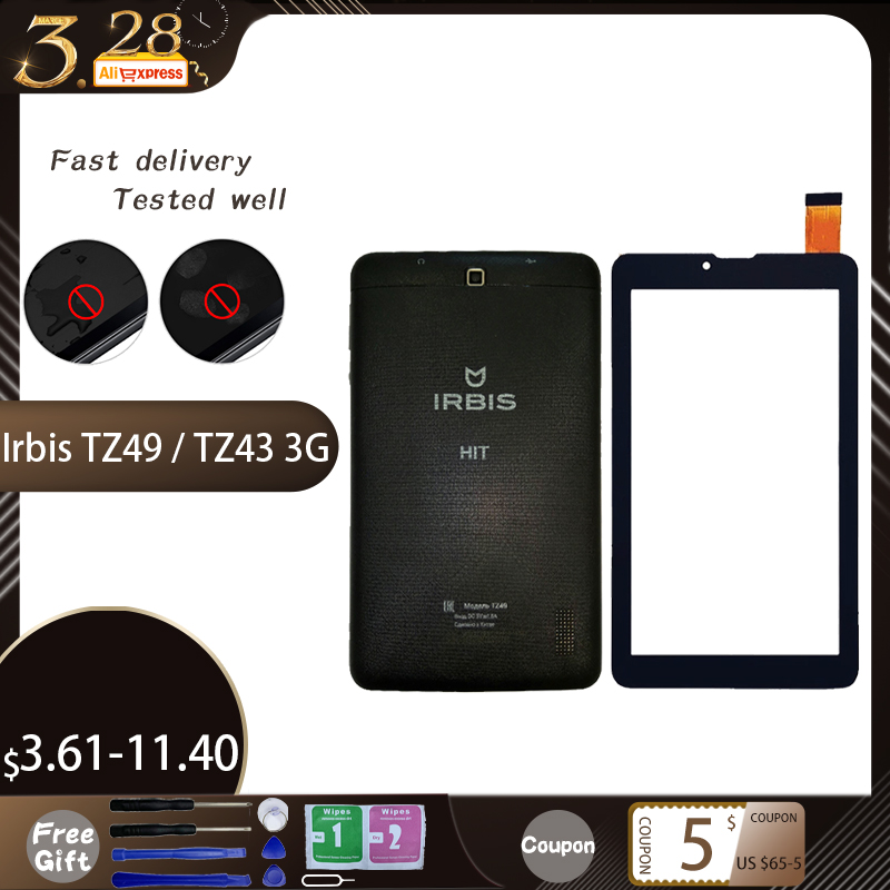 A+ 7 Inch For Irbis TZ49 / TZ43 3G Touch Screen Digitizer Replacement Parts Touch Panel Digitizer Glass Sensor Free Shipping