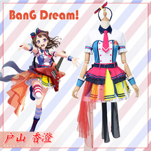 Kasumi Cosplay Uniform-Dresses Bang-Dream Anime Costume Christmas Halloween Poppin'party