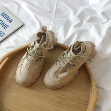 YeddaMavis Shoes Daddy Women Sneakers New korean Wild Thick Bottom Lace Up Womens Woman Trainers