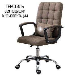 Image 1 - Cadeira de escritório cadeira de escritório cadeira de conferência cadeira de jogo cadeira de estudante cadeira de barra