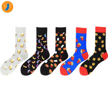 Fashion Happy Socks Burger fries beer mug Men Funny Socks Woman Cotton Hip Hop Art Street Crew Harajuku Short Socks gifts men цены