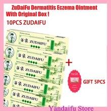 Venda quente 10 peças zudaifu corpo psoríase creme + presente 5 pçs sem caixa de varejo