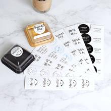 100 шт/лот наклейка для выпечки s бумажная этикетка бисквита