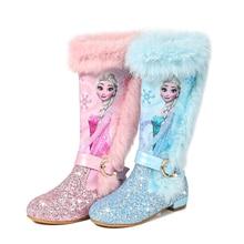 Детская обувь; модные детские сапоги принцессы с героями мультфильмов; качественные кожаные сапоги до колена с блестками; теплые зимние сапоги из натуральной шерсти для девочек