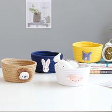 Мультяшные животные ручная плетеная корзина для хранения детские