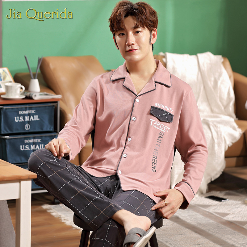 Men's New Pajamas Autumn Winter Pure Cotton Lovely Pink Leisure Simple Loose Plus Size Home Clothing Loungewear Pijamas For Male
