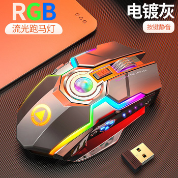 A5 Gaming Mouse Rechargeable Wireless Mouse Silent Ergonomic 7 Keys RGB LED Backlit Mice For Computer PC laptop accessories - Grey