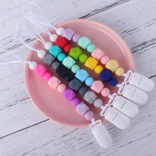 Alenybeby 18pcs Wooden Pacifier Clip Silicone Bead Nursing Baby Teething Holder Nipple Clasps Toy DIY Pacifier Chain Teether Style 5