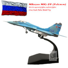 AMER 1/100 Scale Russian Mikoyan MiG-29 Fighter Diecast Metal Military Plane Model Toy For Gift/Collection