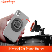 Universal Car Dashboard Mat Quick Mount Car Phone Holder Pad Mobile Phone Stand Bracket For iPhone Samsung Xiaomi Mobile Holder