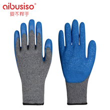 AIBUSISO 2 Pairs Polyester cotton Wrinkle Glue Safety Glove Repairer Hands Protection Durable Grey Blue Working Gloves A4031