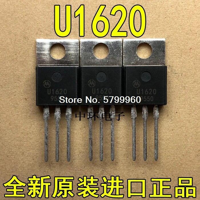 2pcs MUR1620CT TO-220