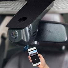 For BMW X1 E84 F48 Full HD 1080P Video Recorder Dash Cam Rear View Camera Recorders for Car Dashcam DVR Electronics Automobiles
