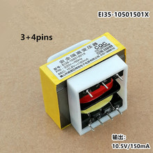 Power-Transformer Magnetic-Core Output-Voltage 220V 150ma Input EI AC 1PCS Rice-Cooker