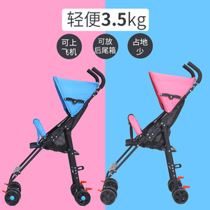 Image 3 - 2019 Baby stroller super light and easy to carry baby stroller folding and sitting