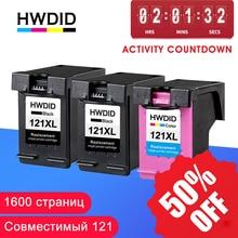 HWDID 121XL yeniden doldurulmuş mürekkep kartuşu için uyumlu hp/HP 121 XL için hp 121 Deskjet D2563 F4283 F2423 f2483 F2493 F4283 F4583