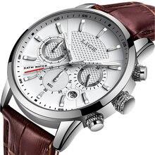 Часы наручные lige Мужские кварцевые модные спортивные брендовые