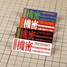 Японское аниме eva nerv медаль сумки секретный значок брошь