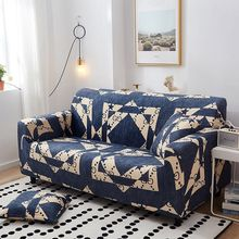 цена на 2019 Stretch Sofa Cover Slipcovers Elastic All-inclusive Couch Case for Different Shape Sofa Loveseat Chair L-Style Sofa Cover