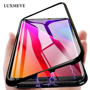 Magnetic Adsorption Metal Case For Samsung Galaxy S20 S10 S9 S8 Plus S7 Edge Note 8 9 10 Pro A51 A50 A20 A30S A10 A70 A71 Cover(China)