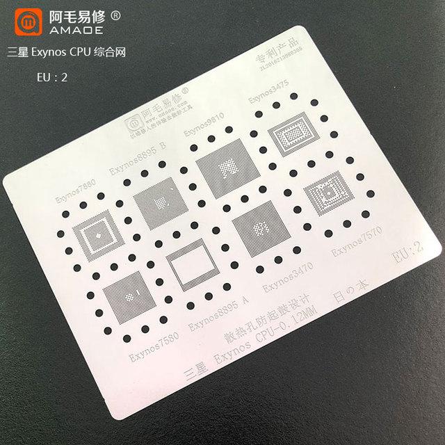 Amaoe BGA Reballing Stencil for Samsung Exynos 9810 8895 7880 7580 7570 3470 3475 CPU Chip BGA Stencil IC Solder Reballing Tin 1