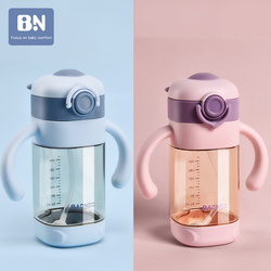 BN 2 Use Cartoon Portable Baby Feeding Water Drink Straw Water Bottle Sippy Cup with Handle&Sling Learning Drink Tritan