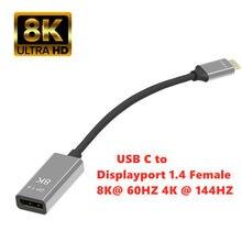 USB C zu Displayport 8K Verlängerung kabel Männlich zu Weiblich Konverter Kabel Typ C stecker 8K @ 60hz 4K für MacBook pro Thunderbolt 3