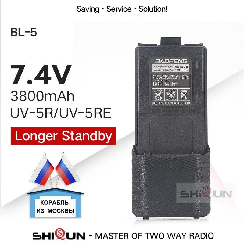 BL-5 Battery High 3800mah Baofeng Uv-5r Battery For Radio Parts Original Bao Feng 3800 Mah Pufong UV 5R Uv5r Baofeng Accessories
