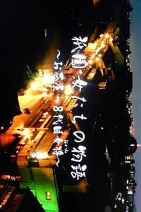 祇园的女人们__京都花街物语[HD]
