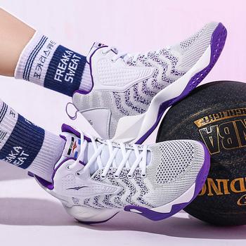 Męskie buty koszykarskie oddychające wygodne sportowe botki trening sportowy trwałe antypoślizgowe podeszwy trampki tanie i dobre opinie aybycy CN (pochodzenie) Buty do koszykówki Średnie (b m) Wysokiej RUBBER Cotton Fabric 9099 Skręcanie Lace-up Spring2019