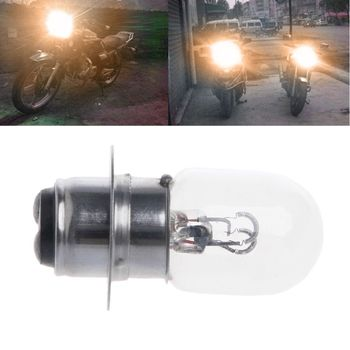 T19 P15D-25-1 DC 12V 35W White Headlight Double Filament Bulb For Motorcycle NEW image