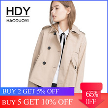 HDY Haoduoyi Autumn Short Double Breasted Coats England Style Women Fashion Basic Jacket Outwear Ladies