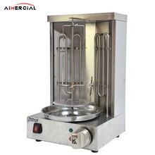 Roaster-Shawarma Turkey Vertical-Kebab-Machine Eb25-Gas/electric Rotisserie-Equipment