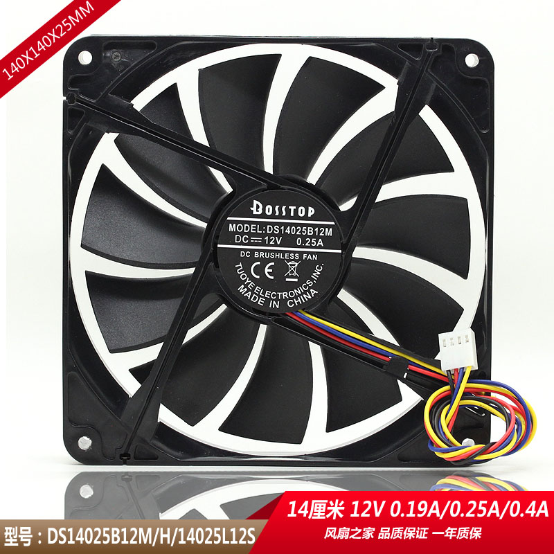 14CM Mute Desktop Computer Case Host Power Radiator 12V Cooling Fan 14025 Large Air Volume Speed Regulation 140x140x25mm Cooler