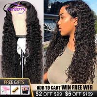 Cranberry-peluca con cierre de encaje 4x4 para mujer, cabello Remy brasileño de ondas profundas, pelucas de cabello humano con encaje frontal 13x4, línea de cabello prearrancado