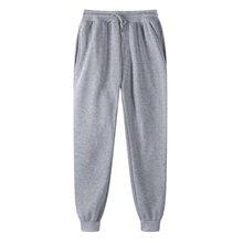 Women Pants Wide Leg Swearshirt Custom Casual Loose Unisex Gray