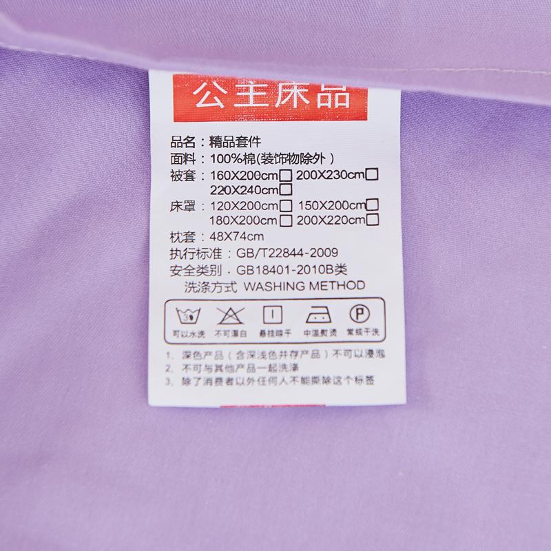 SSD_1702