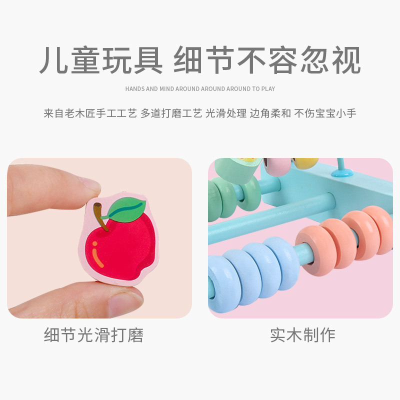 Wooden Macarons Fruit Bead-stringing Toy Children Early Education Shape Cognitive Hand-Eye Coordination Beaded Bracelet Building