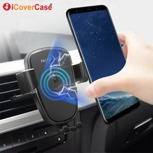 Qi Auto Opladen Pad Voor Samsung Galaxy S10 S10e S10 + + S 10 Plus S10 5G Snelle Draadloze charger Telefoon Houder Power Case Accessoire