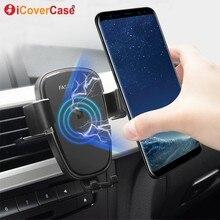 Qi ładowarka samochodowa podkładka do samsunga Galaxy S10 S10e S10 + + S 10 Plus S10 5G szybka ładowarka bezprzewodowa uchwyt na telefon obudowa z baterią akcesoria